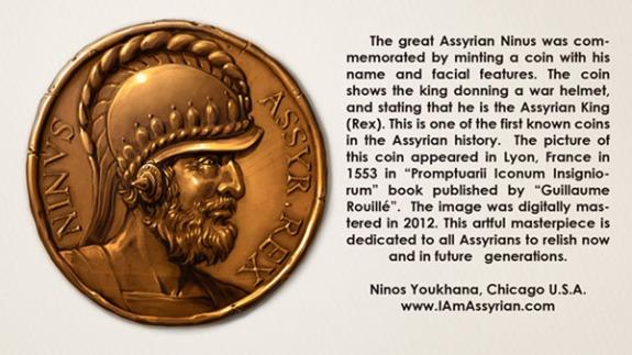Ninus Coin