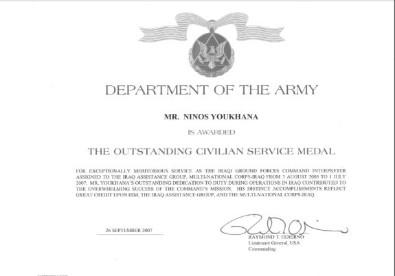 The_Outstanding_Civilian_Service