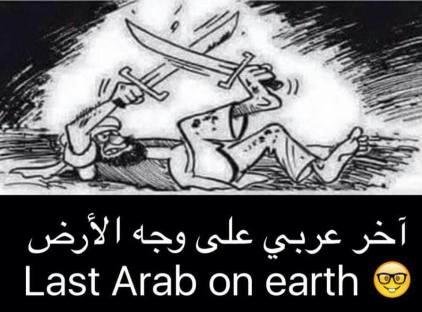 last arab